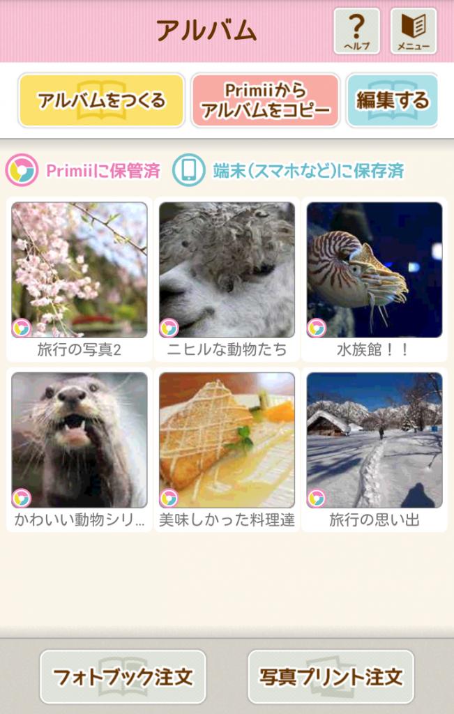 PrimiiApp_TOP